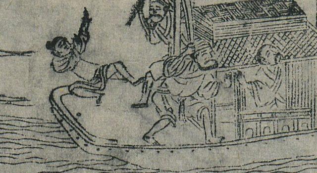 皐鹤堂批评第一奇书金瓶梅
