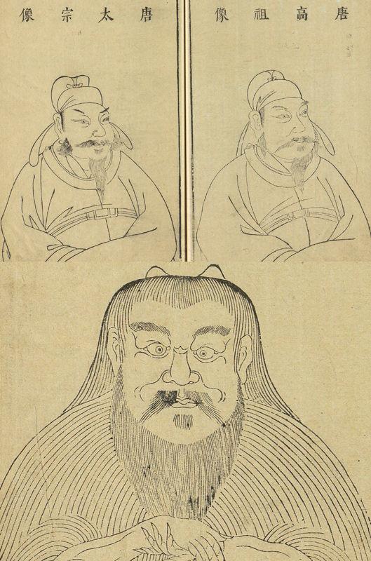 san-cai-tu-hui12