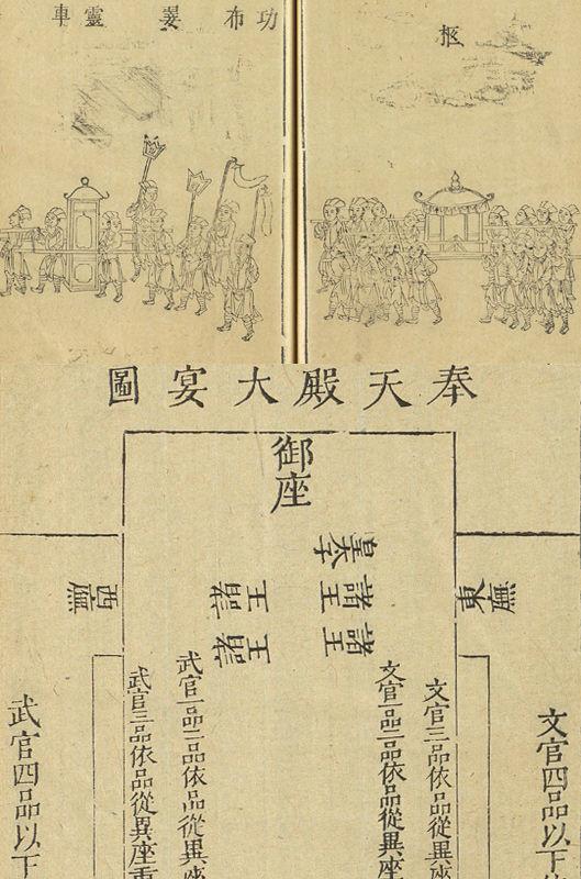 san-cai-tu-hui19
