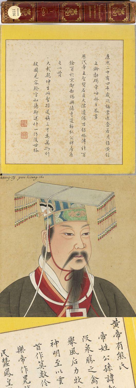 mingchentu2
