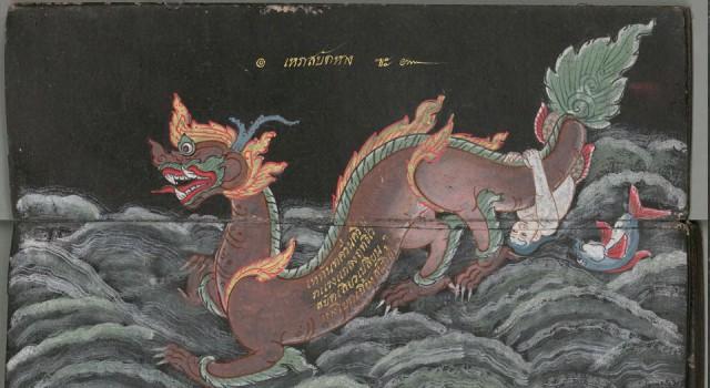 泰国诗绘本