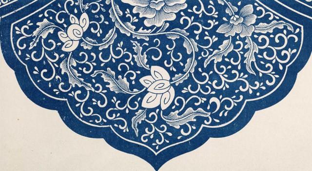 中国纹样集锦