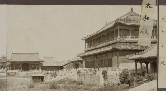 北京城写真
