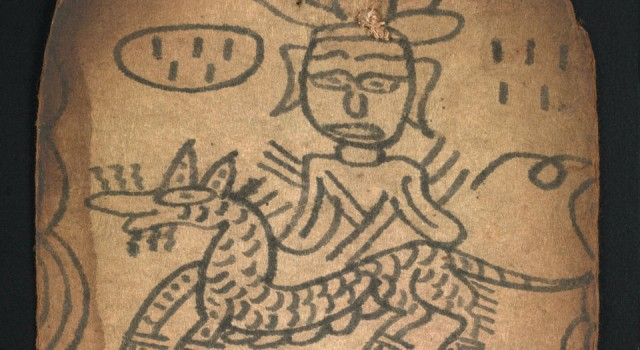 纳西族的手稿