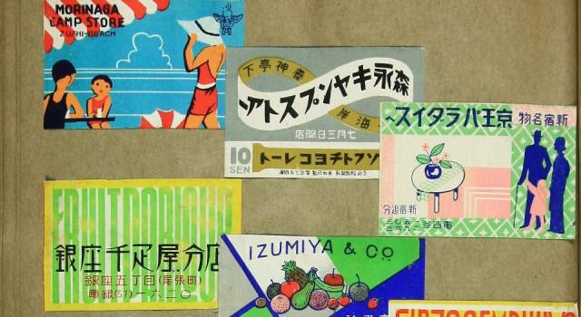 日本火花设计集萃