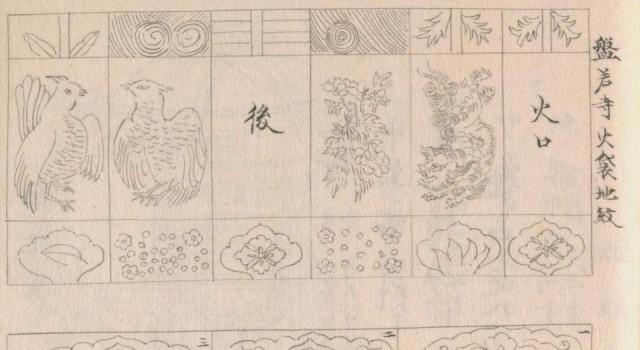 石灯笼图谱