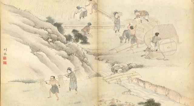 台湾番社风俗