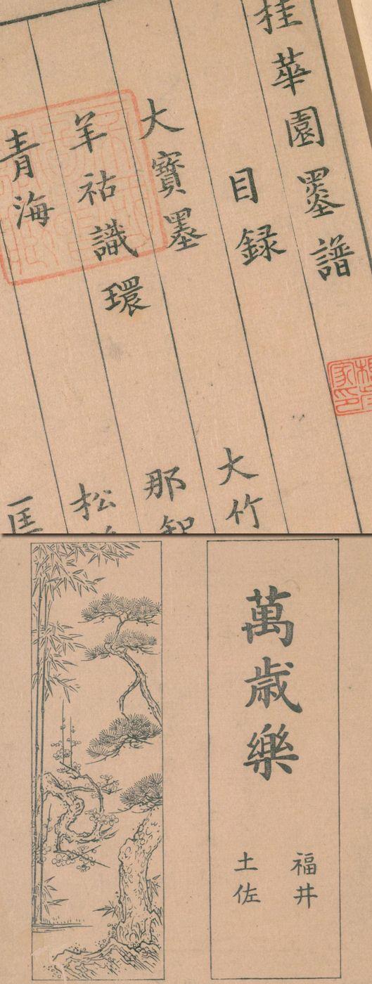guihuayuanmopu
