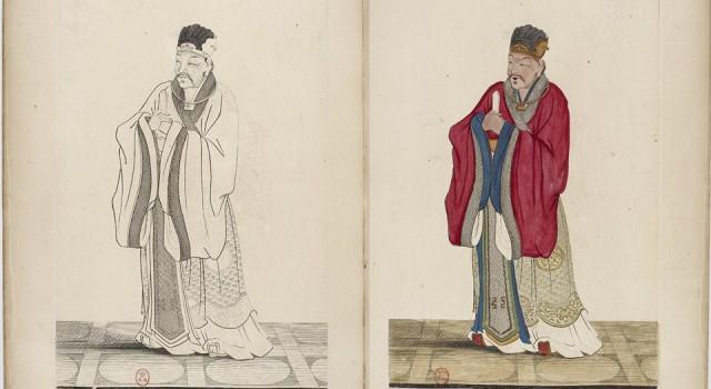 清国人物服饰图册