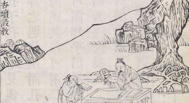 圣庙祀典图考