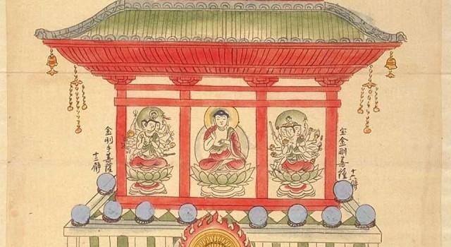 图像十卷抄