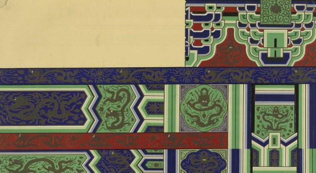 中国建筑彩画图案