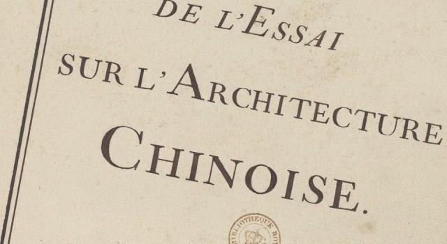 中国建筑彩绘笔记