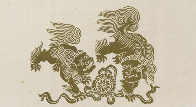 中国戏曲服装图案