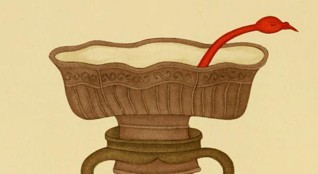历代名瓷图谱