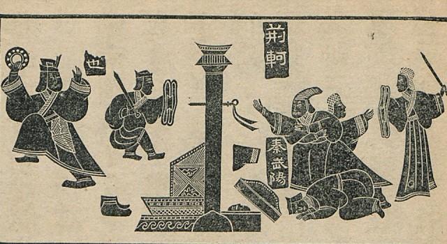 最新中国历史教科书
