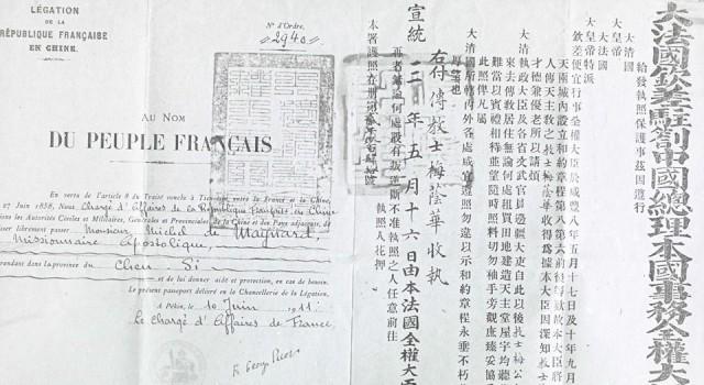 梅荫华二十世纪初中国影像