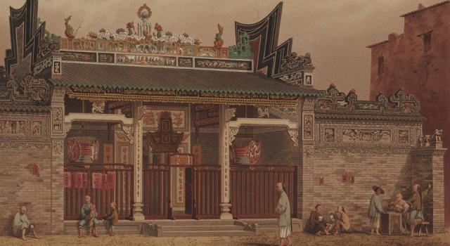 普鲁士特使远东风景记录