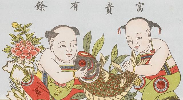 中国民间信仰研究