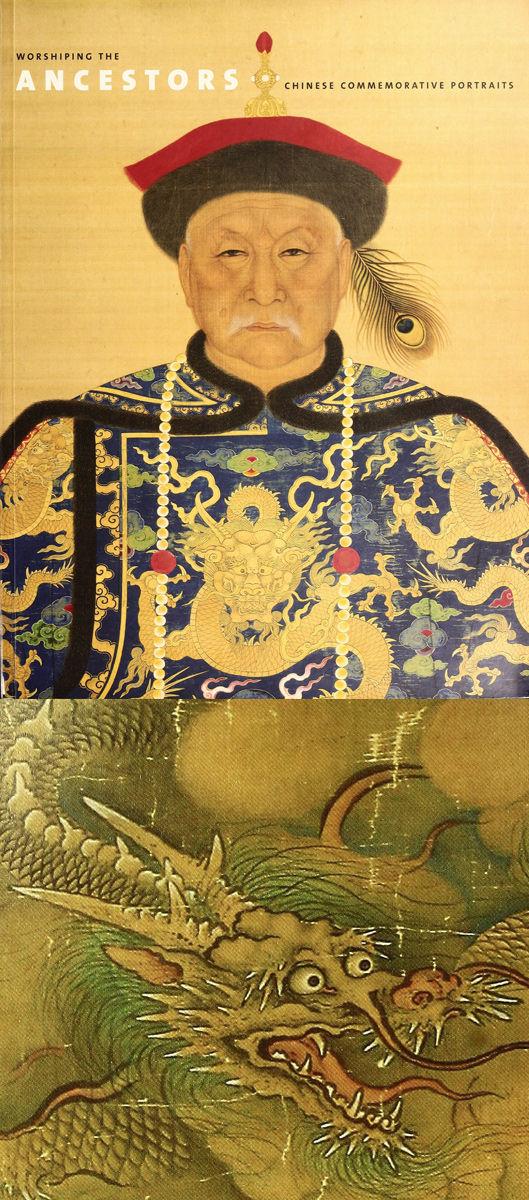 jizuxiaoxiaoxianghua