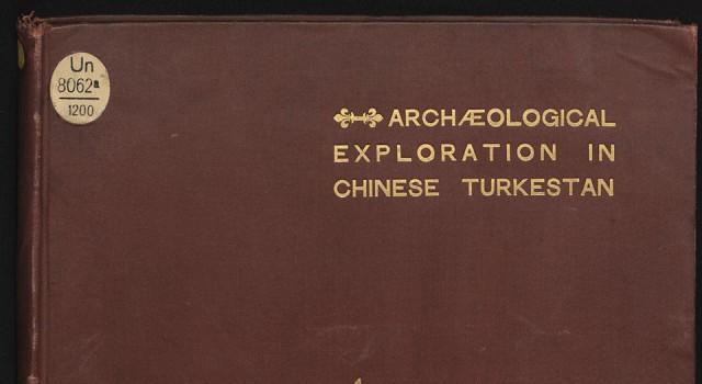 新疆地区考古地形初步报告
