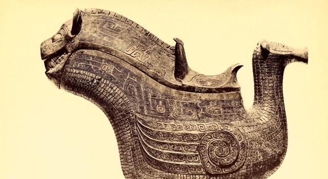 中国青铜器图录
