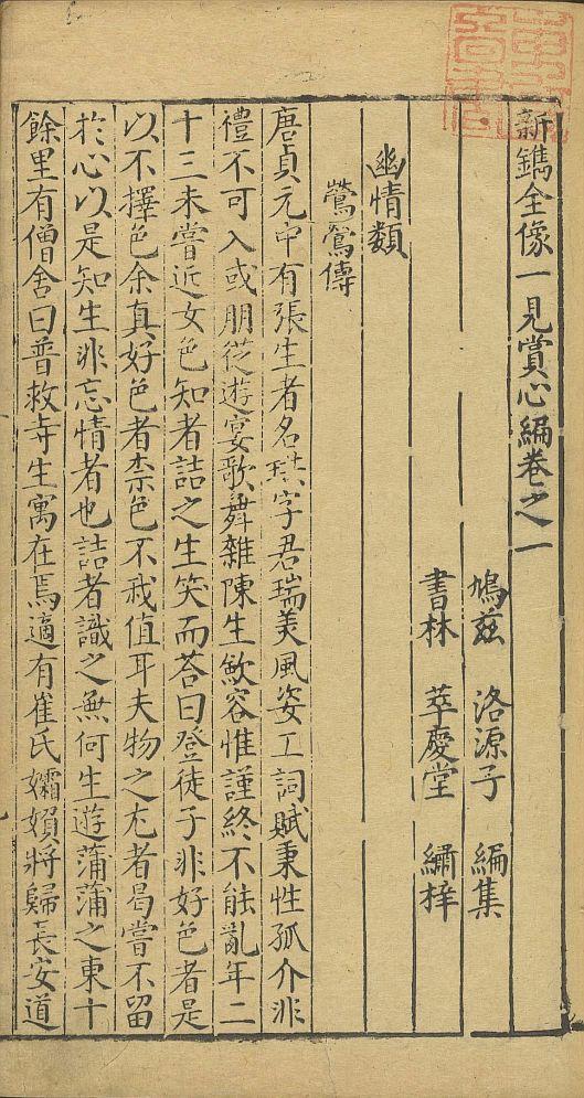 shang-xin-bian10