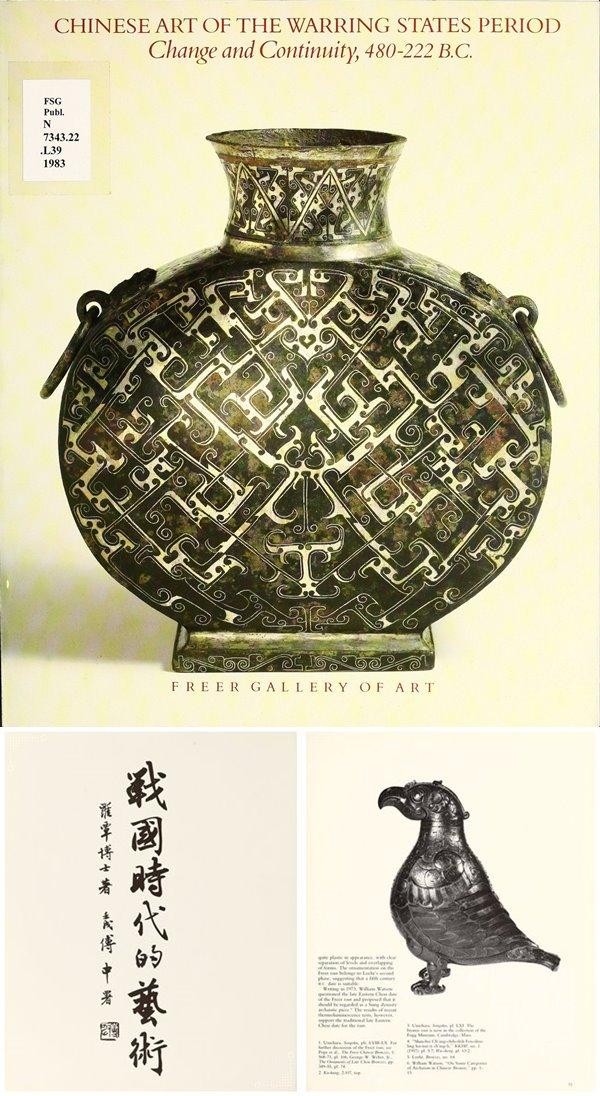 zhan-guo-shi-dai-de-yi-shu1