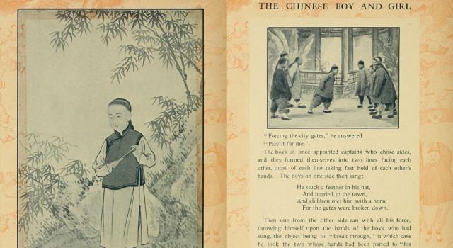 中国的男孩女孩