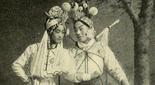 中国戏剧研究