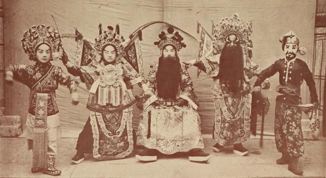 中国戏曲与现代音乐