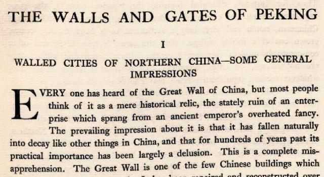 北京的城墙和城门
