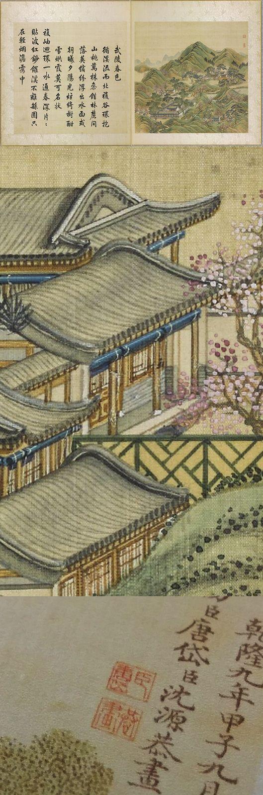 yuanmingyuangaoqingall