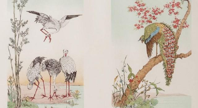 东方装饰艺术全书