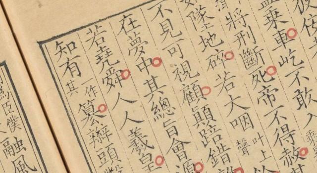 李义山文集