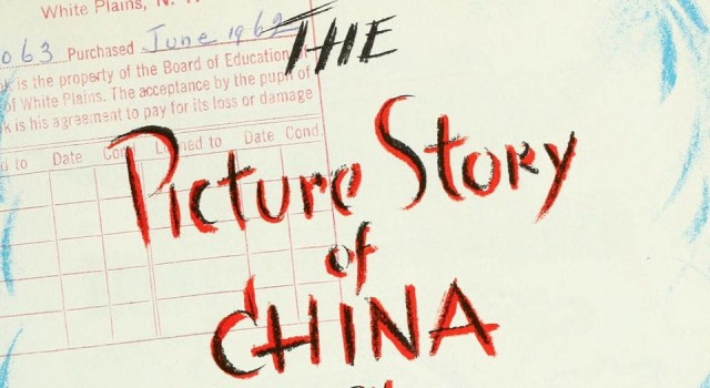 故事绘话中国