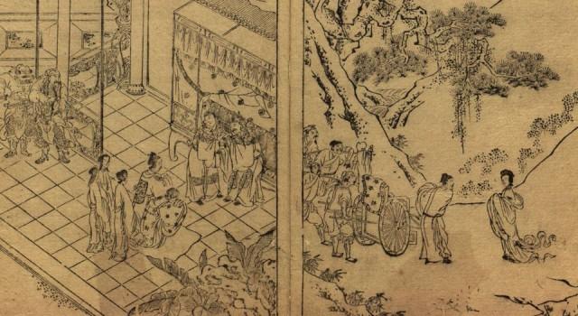 遗香堂绘像三国志