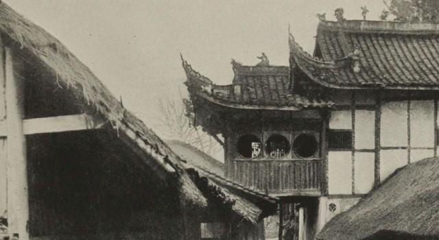 跨越长江流域