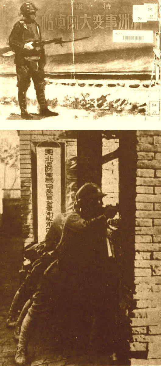 man-zhou-shi-bian-xie-zhen-tie11