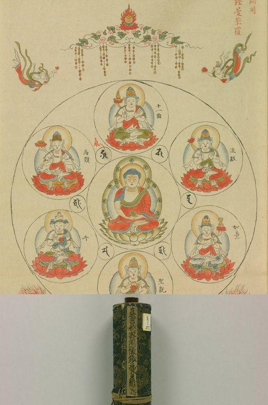 tu-xiang-chao10