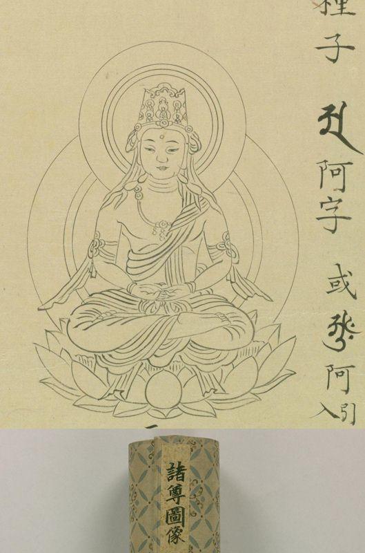 tu-xiang-chao11