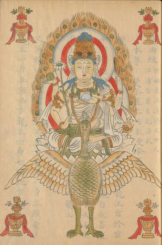 tu-xiang-chao12