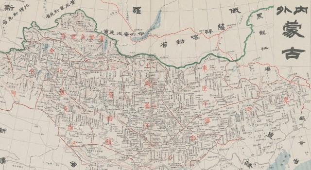 大清帝国全图
