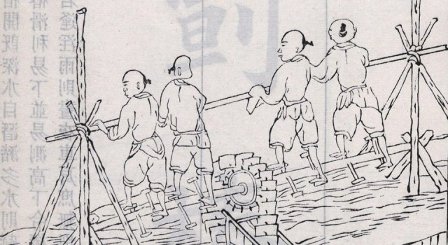 海宁石塘图说