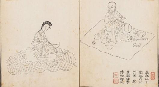 chen-jian-tao-tian-ci-tu4