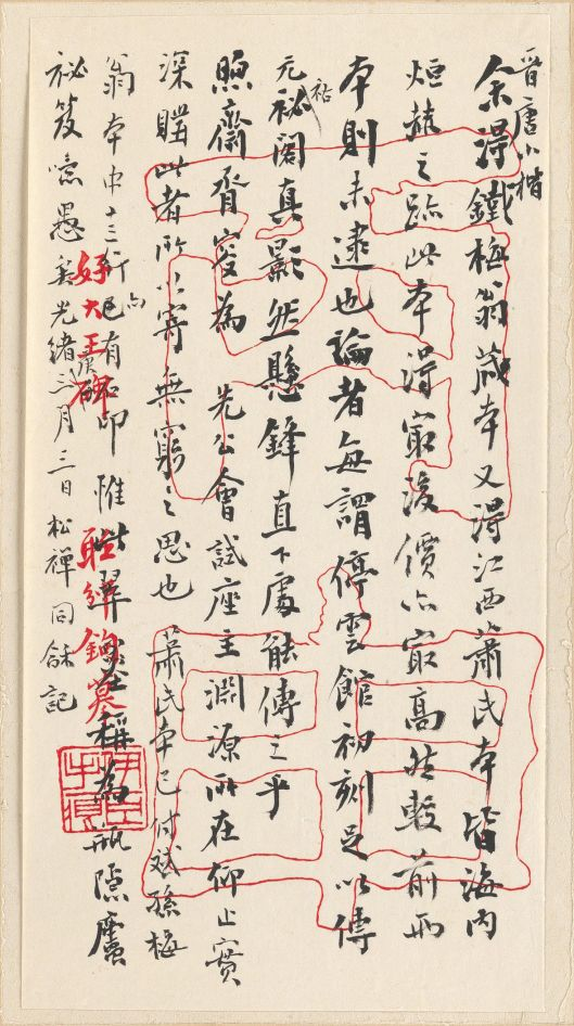jin-tang-xiao-kai-ba-zhong11