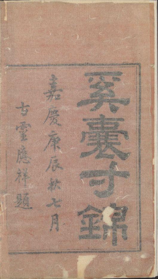 xi-nang-cun-jin10