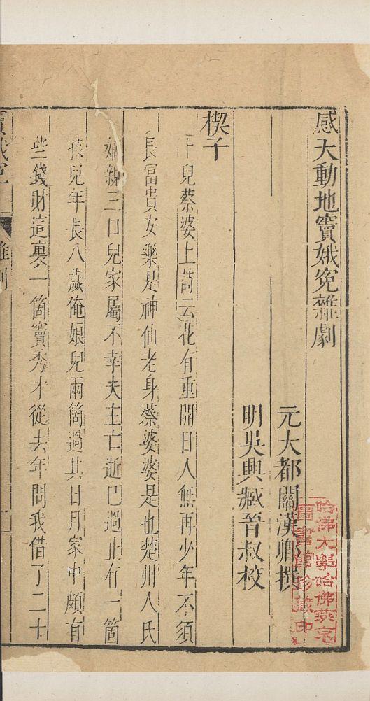 yuan-qu-xuan10