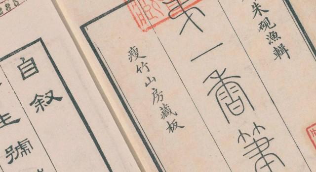 第一香笔记