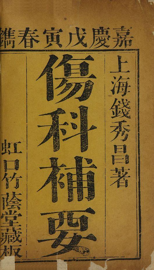 shang-ke-bu-yao10